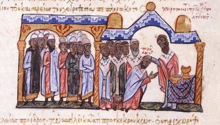Polyeuctus of Constantinople Patriarch of constantinople