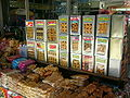 Cookie boxes-Thailand.JPG