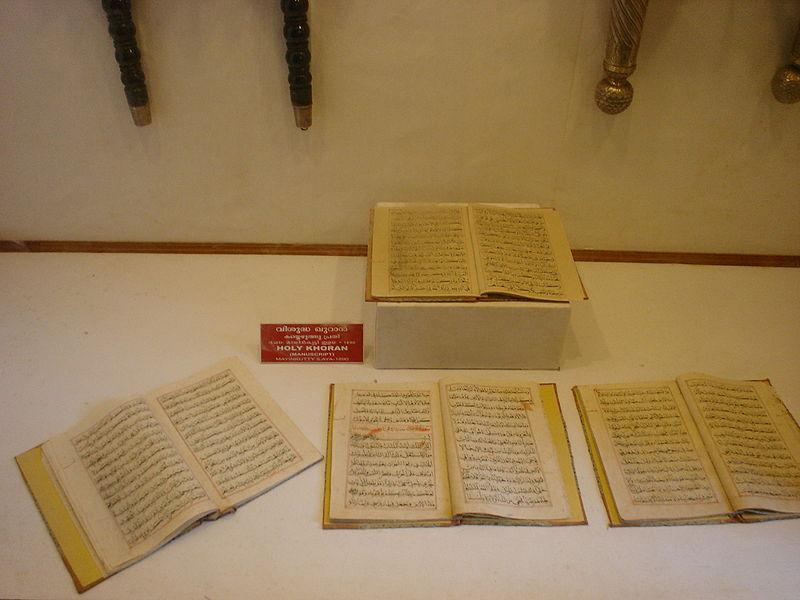 File:Copies of the Quran - Arakkal Museum.JPG