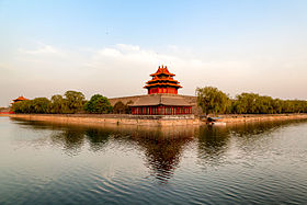 Corner Tower of Forbidden City.jpg