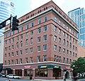 Cornerstone building at 530 Church Street Nashville.jpg