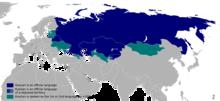Paesi in cui il russo è ufficiale o ampiamente parlato.png
