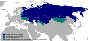 Countries Where Russian is Official or Widely Spoken.png