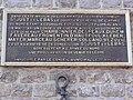 Cousolre (Nord, Fr) proclamation 1794, la plaquette sur la maison.jpg