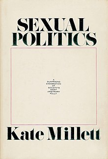 Cover of Kate Millett's Sexual Politics book - PD-simple.jpg