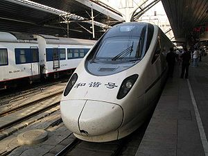 China Railways CRH5 - CRH5 high-speed train in Beijing Railway Station