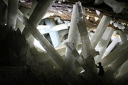 奈卡水晶洞