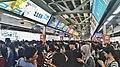 Crowded BTS skytrain Bangkok.jpg