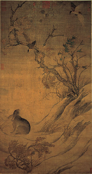 "1060s in art - Cui Bai, ""Double Happiness"" or ""Two Jays and a Hare"" ,  c. 1061"