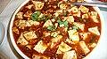 Cuisine of China 0106.JPG