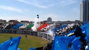 Stadio Domenico Francioni - Image: Curva Nord Latina