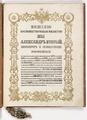 Czar's Ratification of the Alaska Purchase Treaty - NARA - 299810.pdf
