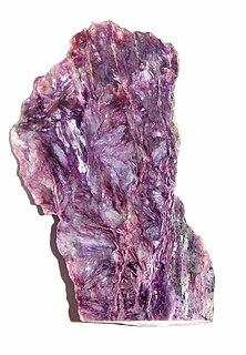 Charoite inosilicate mineral