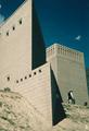 DL2A---Chitral-internat-Pakistan.png