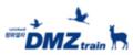 DMZ Train Logo.png