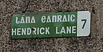 DPD Street sign of Hendrick Lane, Dublin.jpg