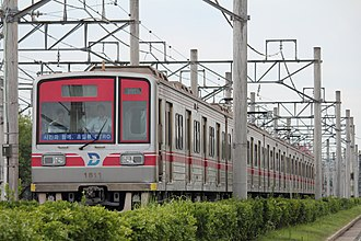 Daegu Metro Line 1 - Image: Daegu subway line 1