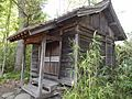Dai 2 Chiwari Wainai, Miyako-shi, Iwate-ken 028-2105, Japan - panoramio (5).jpg