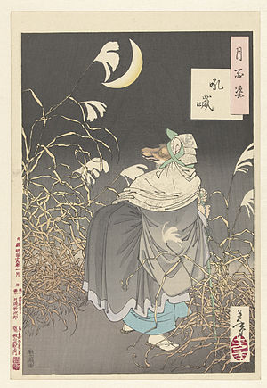 Hakuzōsu - Hakuzōsu. The moment the creature is in the process of transforming from the priest into the wild fox. Woodblock print by Tsukioka  Yoshitoshi.