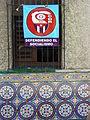 Defending Socialism - Street Scene - Pinar del Rio - Cuba.JPG