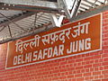Delhi Safdar Jung station sign (3534945451) (2).jpg