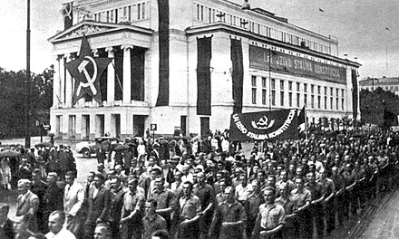 Soviet-organized first May Day rally in Riga, 1941 Demonstration in Riga. 1st of May 1941. (010).jpg