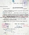 Depesza Jana Kwapińskiego do Tadeusza Bora-Komorowskiego 2.08.1944.jpg