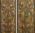 Details of doors from Iran, Doris Duke Foundation for Islamic Art 64-94a-b.JPG