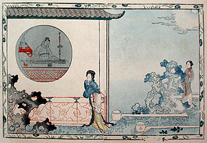 The Story of the Western Wing - A scene from a multi-colored woodblock printing album depicting scenes from the play, Zhang Junrui's nocturnal music-making, 1640