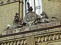 Dieu et Mon Droit - Facade - March - Cambridgeshire - England (27656367804).jpg