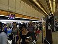 Dingxi Station Platform.JPG