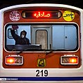 Disinfection of Tehran subway wagons against coronavirus 2020-02-26 13.jpg