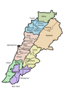 Districts-du-Liban.png