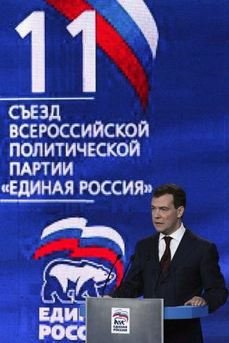 Medvedev modernisation programme - Medvedev making a speech at the 11th United Russia Party Congress on 21 November 2009, after the publication of Go Russia! and its discussion in the Russian media