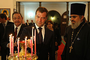 Our Lady of Kazan Orthodox Cathedral - Raul Castro, Dmitry Medvedev and Archpriest Vladimir Klyuyev of the Kazan Cathedral in Havana