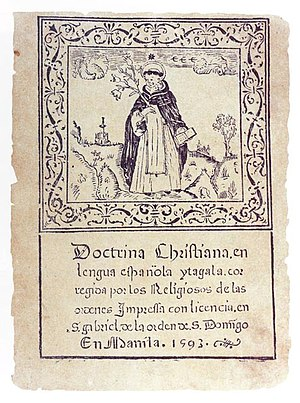 Doctrina Christiana - Cover of the Doctrina Christiana featuring Saint Dominic with the book's full title. Woodcut, c. 1590.