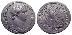 Domitian Tetradrachm fra Antioch Mint