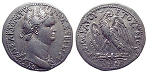 Antioch - Rare Domitian Tetradrachm struck in the Antioch Mint. Only 23 known example. Note the realist portrait, typical of the Antioch Mint.