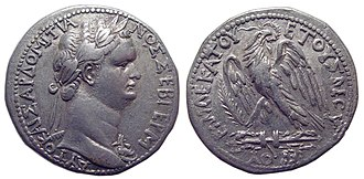 Antioch - Rare Domitian Tetradrachm struck in the Antioch Mint. Only 23 known examples. Note the realist portrait, typical of the Antioch Mint.