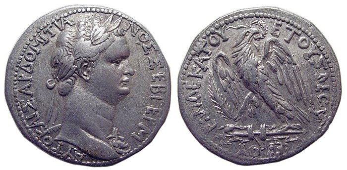 A silver tetradrachm of Domitian from the Antioch Mint in Syria. c 91-92 AD. Obverse: Laureate bust of Emperor Domitian facing right, Classical Medusa at the nick of Domitians neck. Legend reads: AYTO. KAISAP DOMITIANOS SEB. GEPM. (imp. caesar Domitianus Avg. Germ.) Reverse: Eagle standing on a thunderbolt, palm before, wings open, head facing right, holding wreath in its beak. Legend reads: ETOYS NEOY IEPOY ENDEKATOY (new sacred year eleventh) Size: 27mm, 14.8g Reference: Prieur p. 22, no. 147S Domitian Tetradrachm 1.jpg