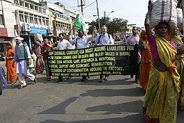 Dow Chemical banner, Bhopal, India.jpg