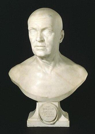 Joseph Wilton - Image: Dr Antonio Cocchi, 1755, Joseph Wilton V&A Museum by Joseph Wilton