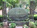 DresdenTrinitatisfriedhofGrabPfundt.jpg