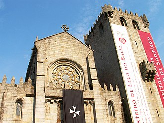 Matosinhos - The facade of the Monastery of Leça de Balio