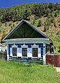 Drewniany dom w Listwiance 04.jpg