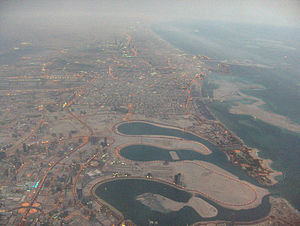 Al Mamzar - Image: Dubai northeast coast