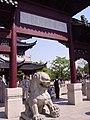 Duojingyuan 25.jpg