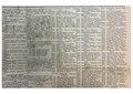 Dvinsk Sebezh Lepel izm izb spiskov 190612.pdf