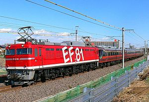Japan Railways locomotive numbering and classification - Electric locomotive number EF81 95 of Class EF81