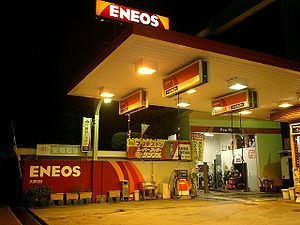 JXTG Nippon Oil & Energy - An ENEOS service station in Japan